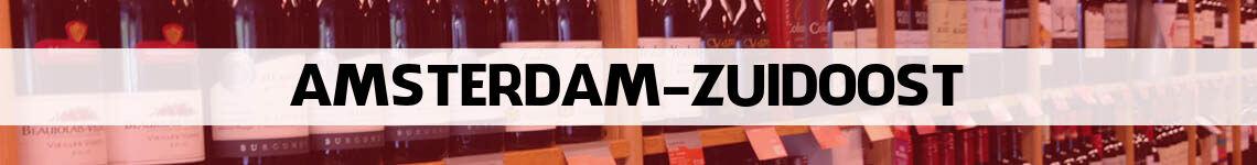 wijn bestellen en bezorgen Amsterdam Zuidoost