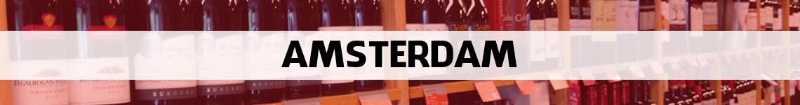 wijn bestellen en bezorgen Amsterdam