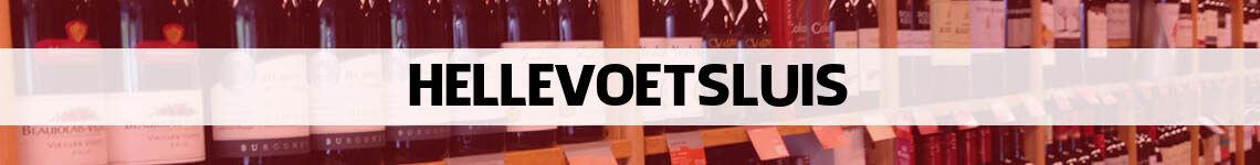 wijn bestellen en bezorgen Hellevoetsluis
