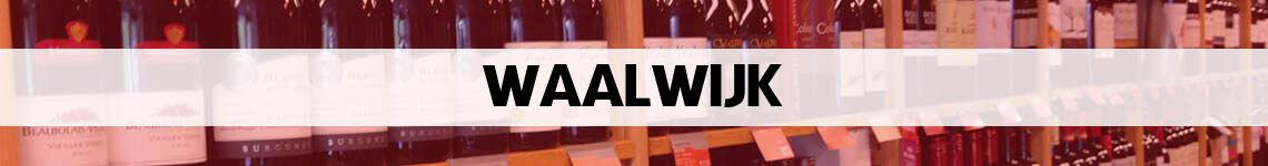 wijn bestellen en bezorgen Waalwijk